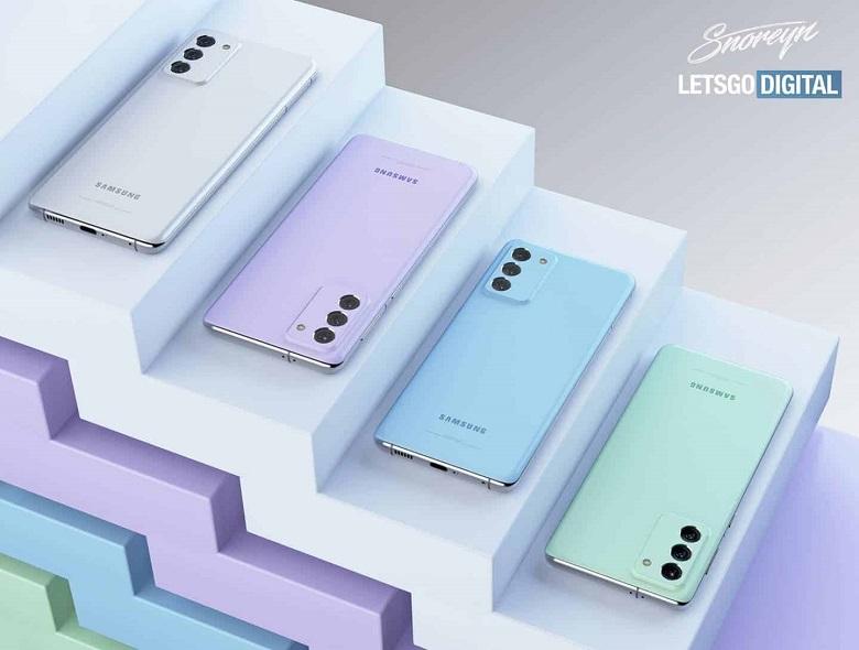 Lộ diện dung lượng pin của Galaxy S21 FE