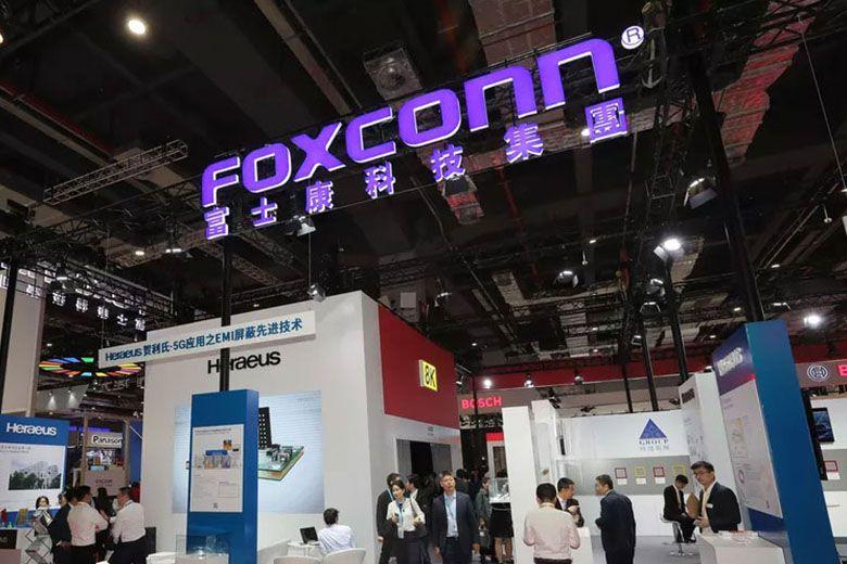 """Nhà máy ở Tamil Nadu của Foxconn là khu vực """"cấm vào"""""""