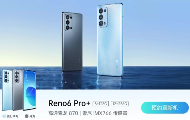 Reno6 Pro+ 5G sẽ được Oppo ưu ái trang bị cho một con chipQualcomm Snapdragon 870, thiết bị cũng sẽ có RAM 8GB + bộ nhớ trong 128GB và RAM 12GB + bộ nhớ trong 256GB tại Trung Quốc.