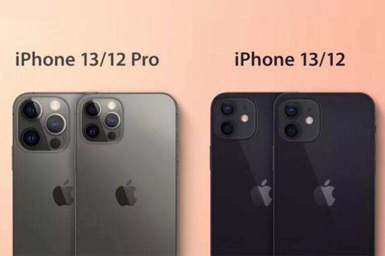 Toàn bộ cụm camera sau của iPhone 13 sẽ lớn hơn