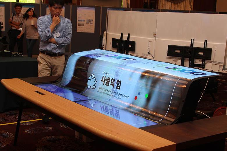 Samsung sẽ sớm bắt đầu mua tấm nền OLED từ đối thủ cạnh tranh LG